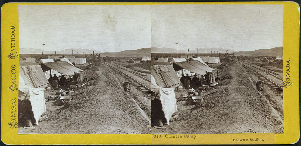 Watkins #313 - Chinese Camp, Brown's Station